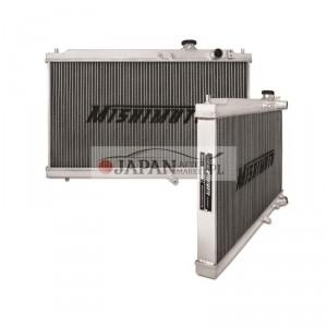 Chłodnica aluminiowa Mishimoto Honda Integra 94-01