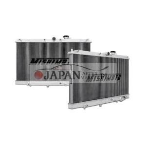 Chłodnica aluminiowa Mishimoto Honda Prelude 97-01 H22 F22