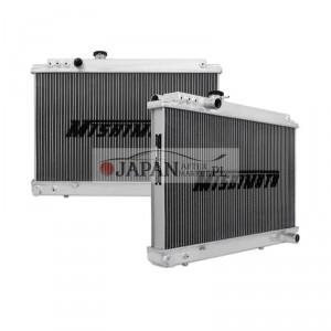 Chłodnica aluminiowa Mishimoto Toyota Supra MK 3 7MG 86-93
